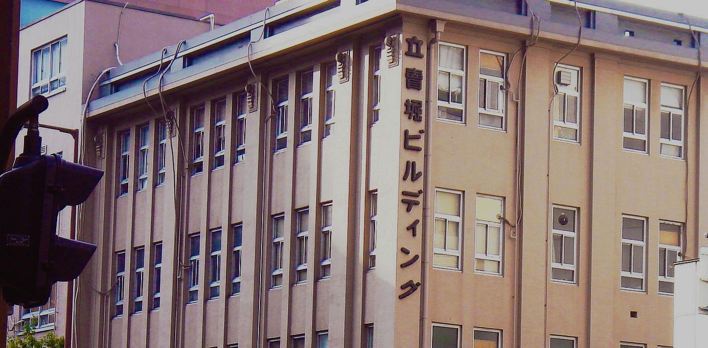 立売堀ビルディングhosei--trim 2